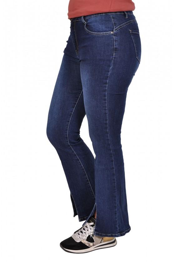 Flared push up jeans met split
